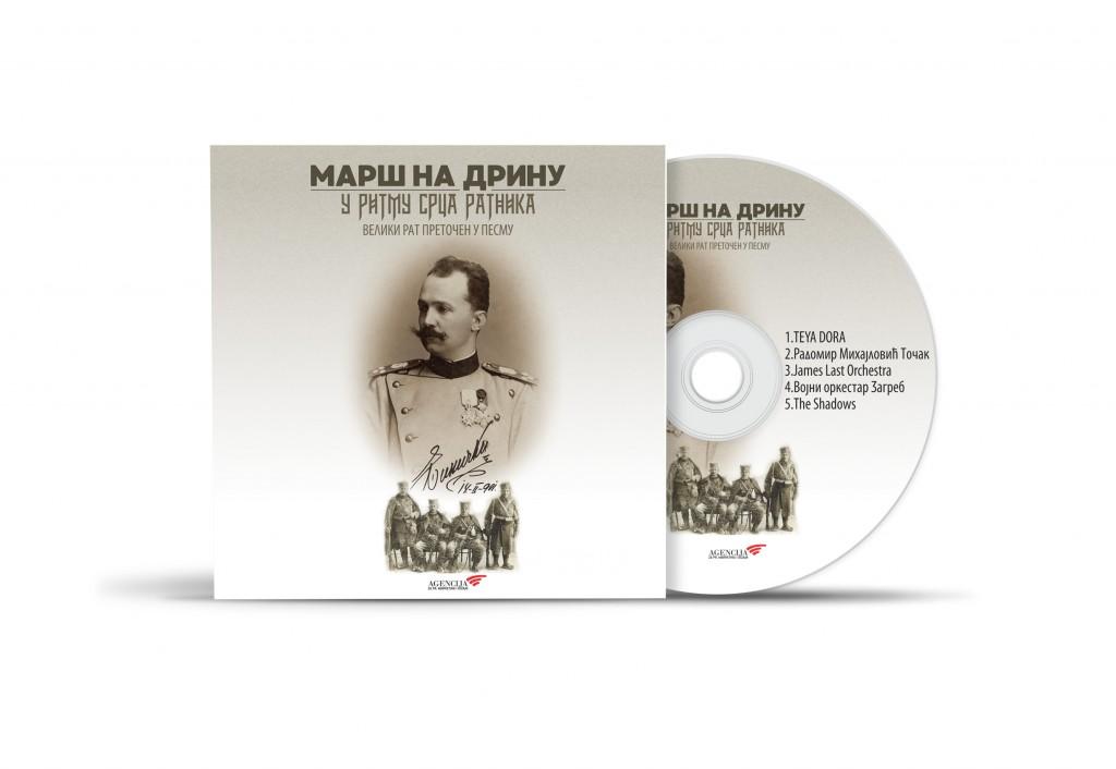 3d CD disk mars na drinu vertikal